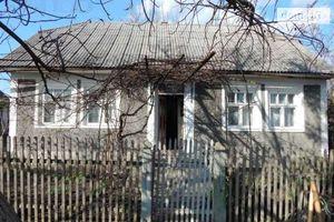 Дома в Каменце-Подольском без посредников