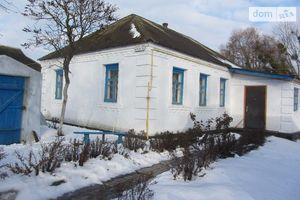 Куплю дом в Богуславе без посредников