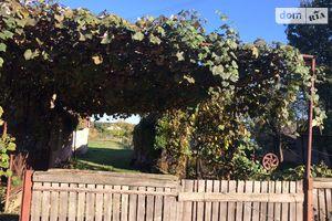 Недвижимость в Виноградове без посредников