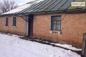 Куплю дешевий приватний будинок на Кисляку без посередників