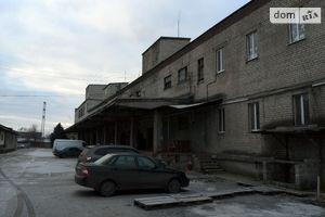 Куплю складские помещения Луганской области