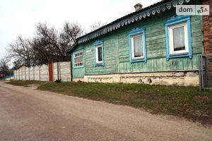 Недвижимость в Чернигове без посредников