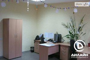 Продажа/аренда офісних будівель в Запоріжжі