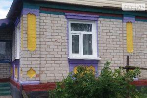 Куплю будинок в Андрушівці без посередників