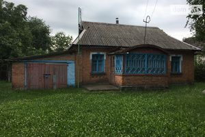 Куплю недорогой частный дом на Писаревке без посредников