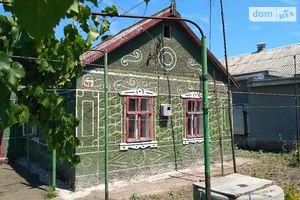 Куплю жилье в Коминтерновском без посредников