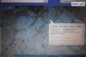 Продается земельный участок 2 соток в Черниговской области