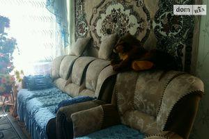 Квартиры в Димитрове без посредников