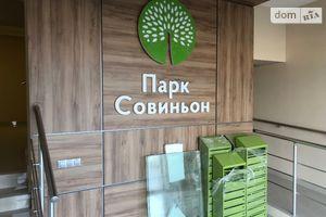 Квартири без посередників Одеської области