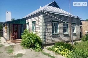 Куплю частину будинку в Корсуні-Шевченківському без посередників