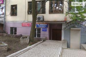 Куплю офісне приміщення в Донецьку без посередників