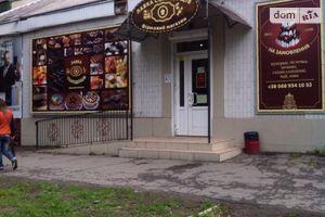 Сниму недвижимость в Звенигородке долгосрочно