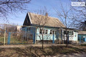 Куплю приватний будинок в Жовтих Водах без посередників