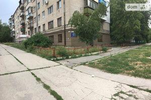 Куплю офіс в Новомосковську без посередників