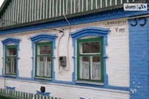 Куплю частный дом в Приморске без посредников