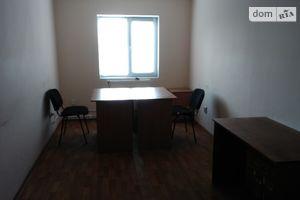 Зніму офіс на Замості Вінниця довгостроково