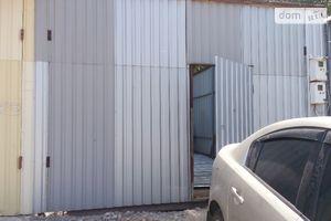 Бокс в гаражному комплексі без посередників Дніпропетровської області