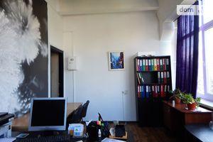 Куплю офісне приміщення Харківської області