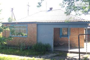 Куплю частный дом в НовыеСанжарах без посредников
