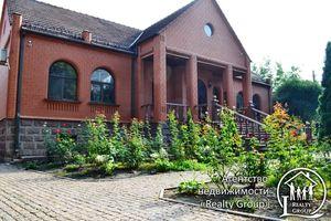 Продажа/аренда будинків в Кривому Розі