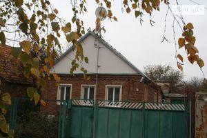 Куплю дом в Дзержинске без посредников