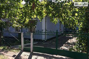 Дома в Котовске без посредников