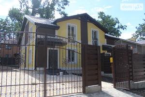 Продажа/аренда будинків в Ірпені