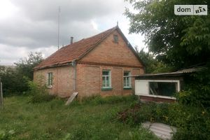 Куплю будинок в Бердичеві без посередників