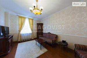 Куплю нерухомість на Григорії Сковороди Київ