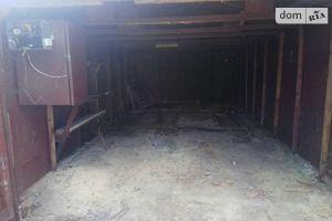 Куплю гараж в Борисполі без посередників