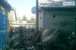 Куплю дом в Волчанске без посредников
