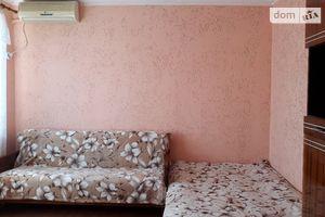 Сниму квартиру в Ильичевске посуточно