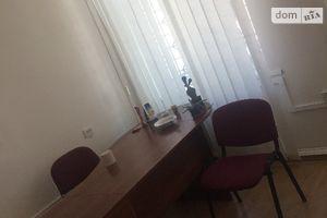 Офис на 50-летиях Победы Винница без посредников