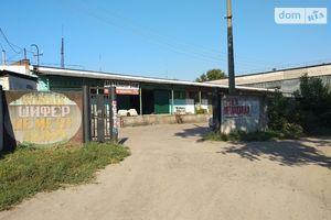 Продажа/аренда нерухомості в Смілі