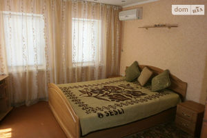 Продажа/аренда нерухомості в Луганську