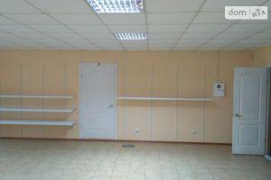 Зніму офісне приміщення в Ільїчивську без посередників