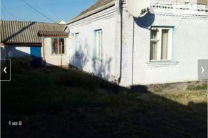 Куплю частный дом в Ржищеве без посредников