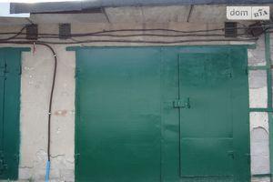 Сниму место в гаражном кооперативе в Мариуполе без посредников