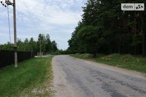 Коммерческая недвижимость в Калиновке без посредников