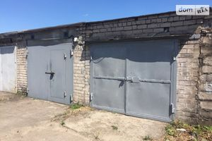 Куплю место в гаражном кооперативе в Днепродзержинске без посредников