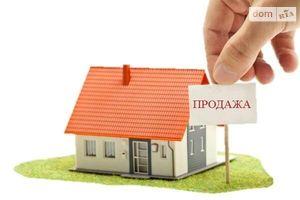 Куплю частину будинку в Бердянську без посередників