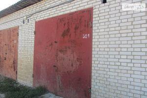 Бокс в гаражному комплексі без посередників Житомирської області