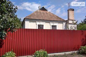 Сниму дом в Кривом Роге долгосрочно
