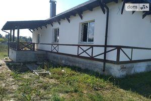 Частные дома на Лысогоре без посредников