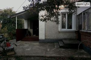 Часть дома в Ярмолинцах без посредников