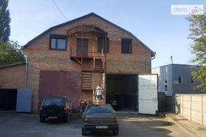 Продажа/аренда боксов в Луцке без посредников