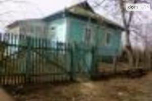 Куплю частный дом в Бершади без посредников