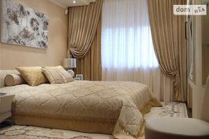 Сниму недвижимость в Мариуполе долгосрочно