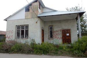 Продажа/аренда нерухомості в Самборі