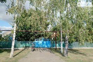 Куплю частный дом в Казанке без посредников